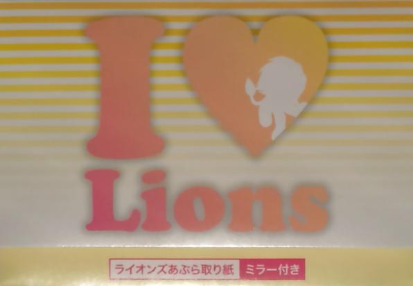 ライオンズあぶら取り紙